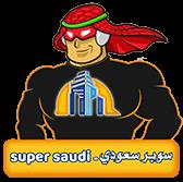 سوبر سعودي